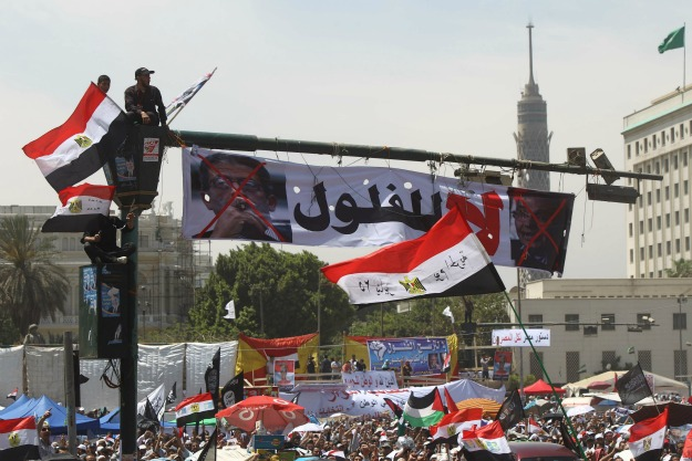 Tahrir_7[1]