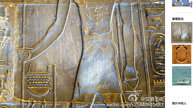 130527150224-egypt-temple-graffiti-story-top.png