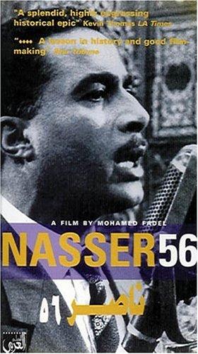 Nasser56