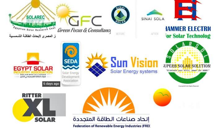 Egypt-solar-Industry-companies-google-collage-screenshot