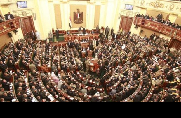 Egyparliament