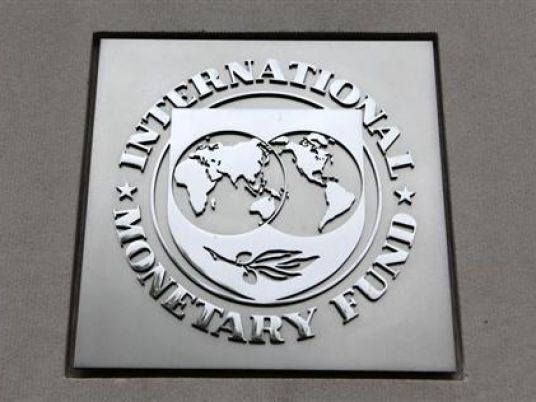 Imf_headquarters