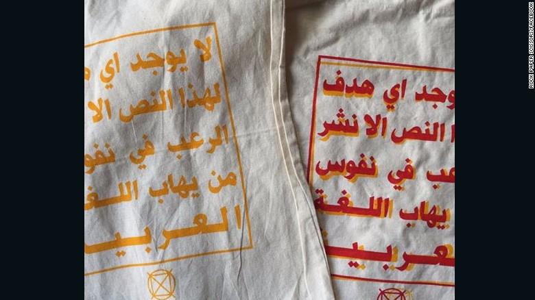 160818095534-arabic-tote-bag-exlarge-169