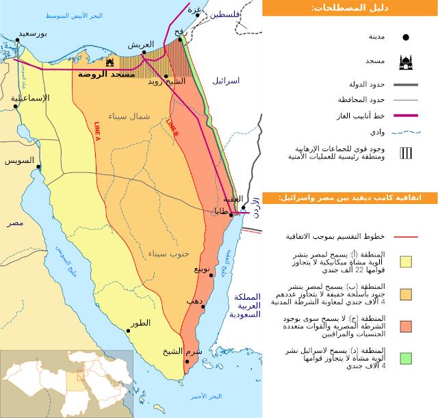 Sinai-Map_AR_1024px