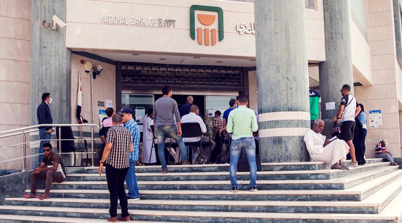 Egypt-bank-2020-1200-1603234232